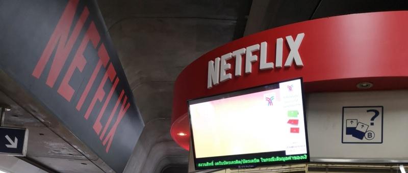 PHOTO-Netflix_at_Thong_Lor-A