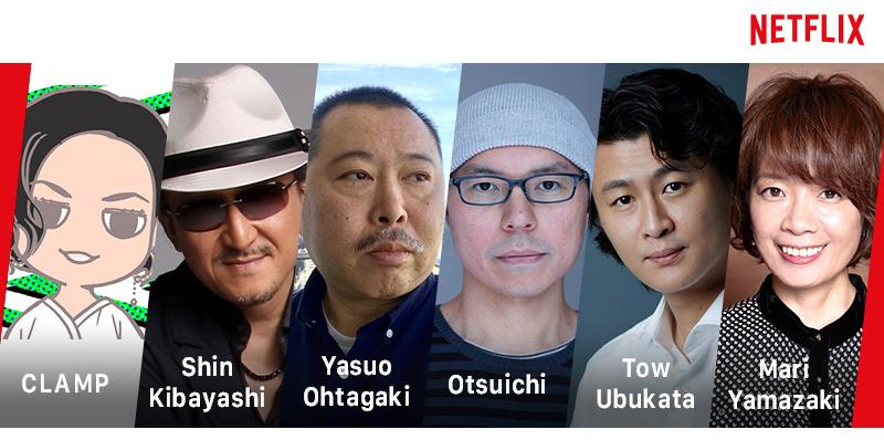 CLAMP (Cardcaptor Sakura), Shin Kibayashi (The Kindaichi Case Files), Yasuo Ohtagaki (Mobile Suit Gundam: Thunderbolt), Otsuichi (Goth), Tow Ubukata (Mardock Scramble) et Mari Yamazaki (Thermae Romae) sont recrutés par Netflix afin de développer davantage de contenu original