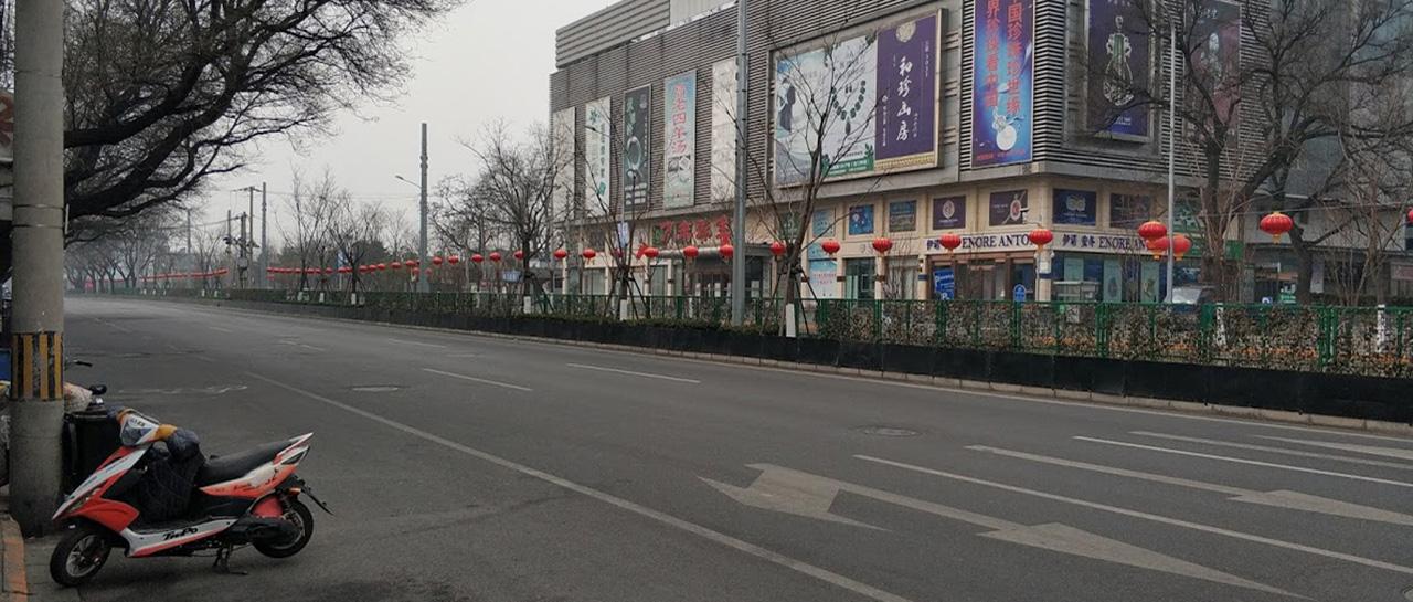 Beijing, COVID-19
