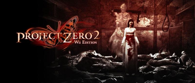 Une adaptation de Project Zero en chantier avec Christophe Gans