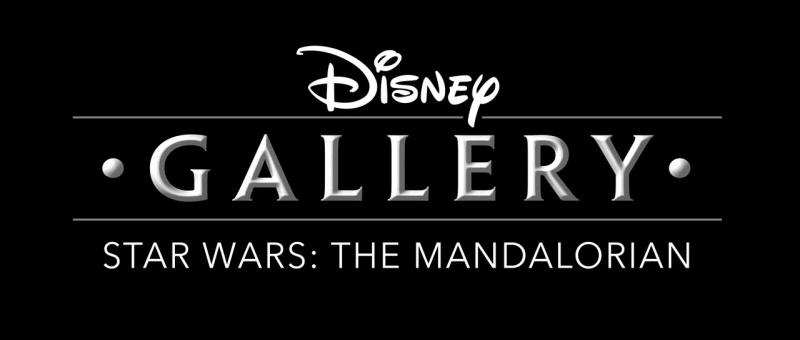 Disney Gallery, Logo (The Mandalorian)